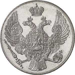 Фото 1.2. Платиновая монета