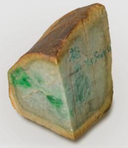 Горная порода жадеит-нефрит
