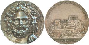 Медали к первой современной Олимпиаде в 1896 году