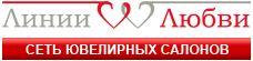 Лого Линии любви