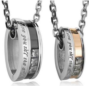 Парные подвески-кольца с текстом - amazon.com