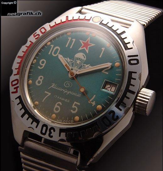 2301ea97 Выбираем часы, или «импортовозмещение» в часовой промышленности ...