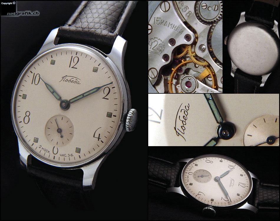 1e719ed66b10 Часы