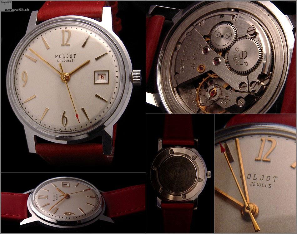 Завод полет наручные часы часы наручные механические кожаный ремешок фирменные