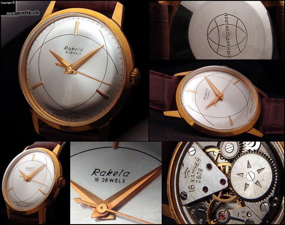 Часы с логотипом от компании Май Декор 098a9d2ab50