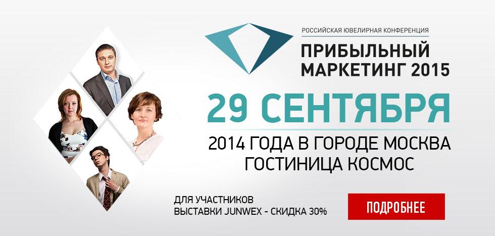 Продвижение ювелирной компании на рынок раскрутка сайтов киев контекстная