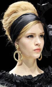 Повязка для волос---kupivip.ru