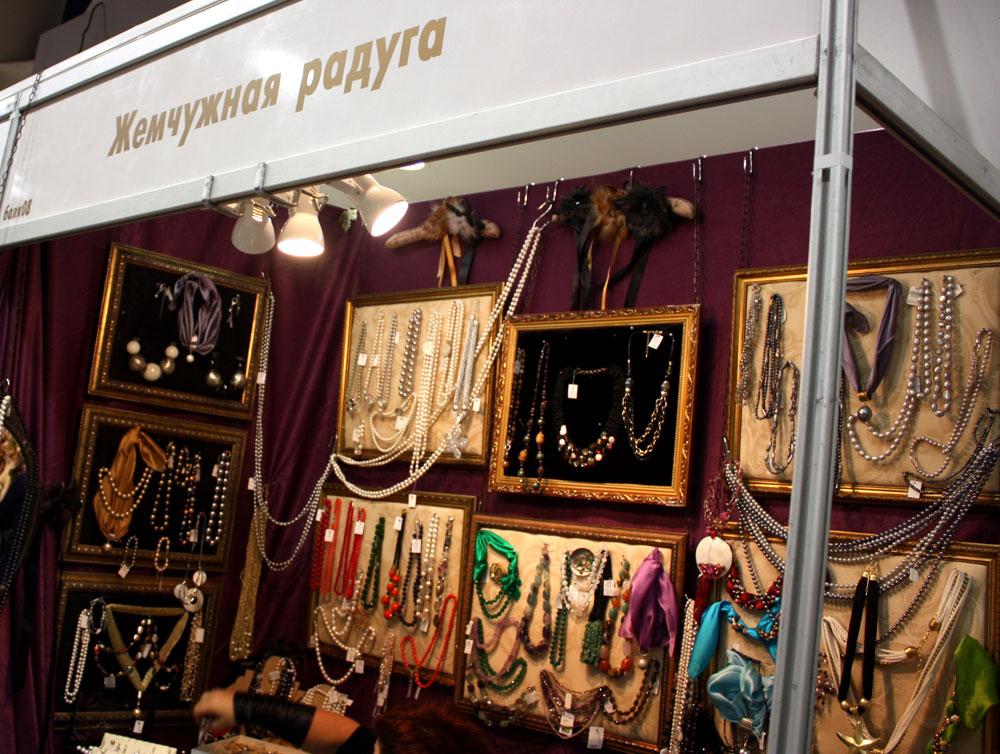 Блошиный рынок на Тишинке, Жемчужная радуга, фото ЮВЕЛИРУМ