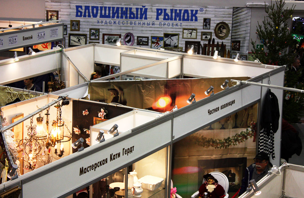 Блошиный рынок на Тишинке, фото ЮВЕЛИРУМ