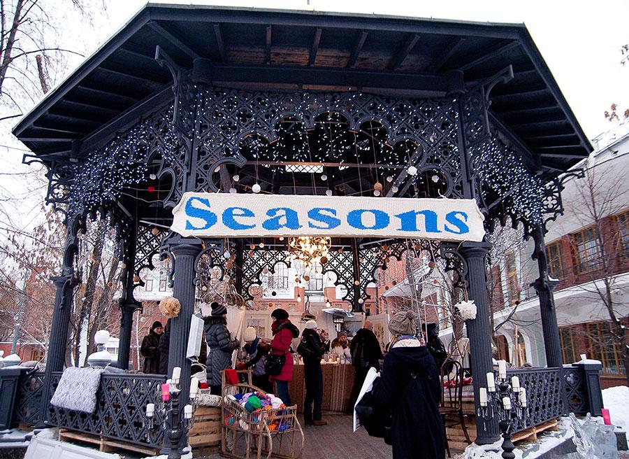 Рождественская ярмарка Seasons, фото организаторов