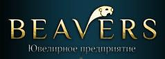 BEAVERS - лого
