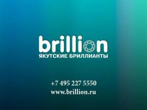 Якутские бриллианты - лого