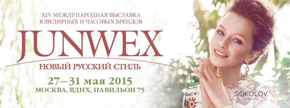 invite_nrs2015