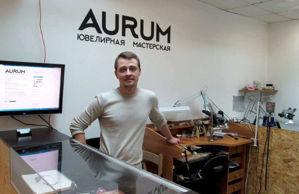 Роман Евтушенко, AURUM