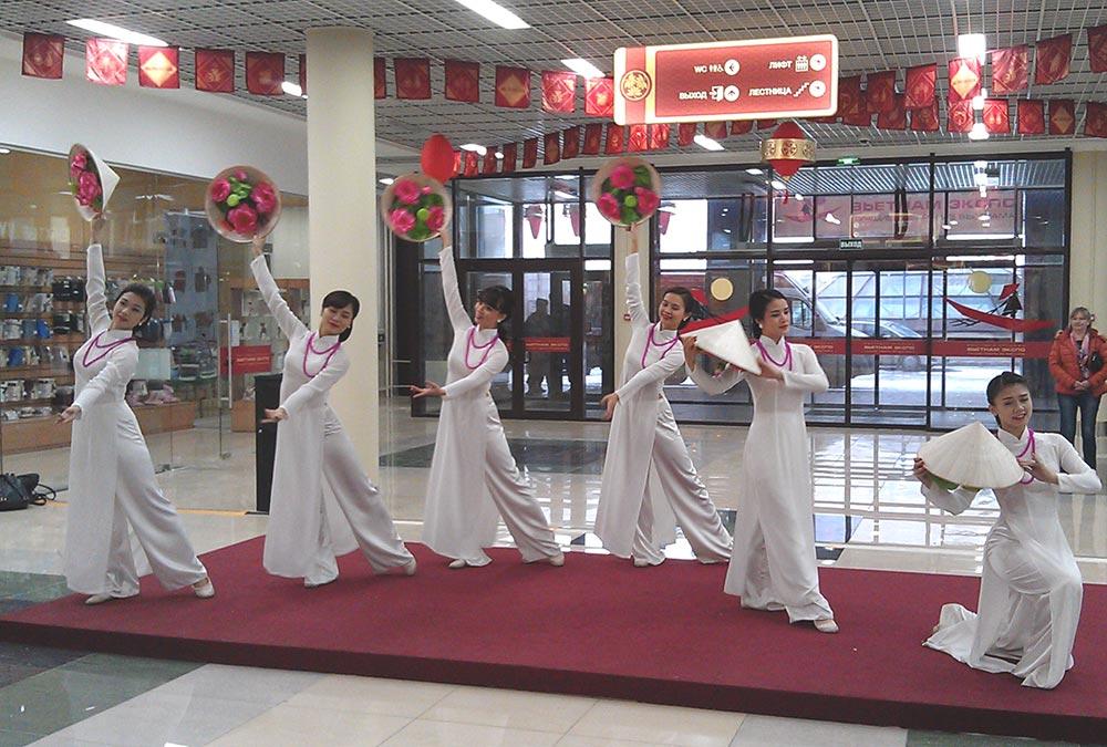 Вьетнам Экспо