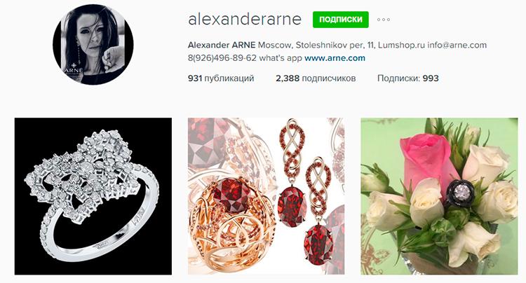 Alexander-ARNE--Instagram