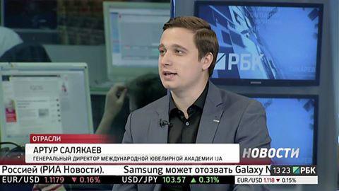 Генеральный директор Международной ювелирной академии (IJA) Артур Салякаев