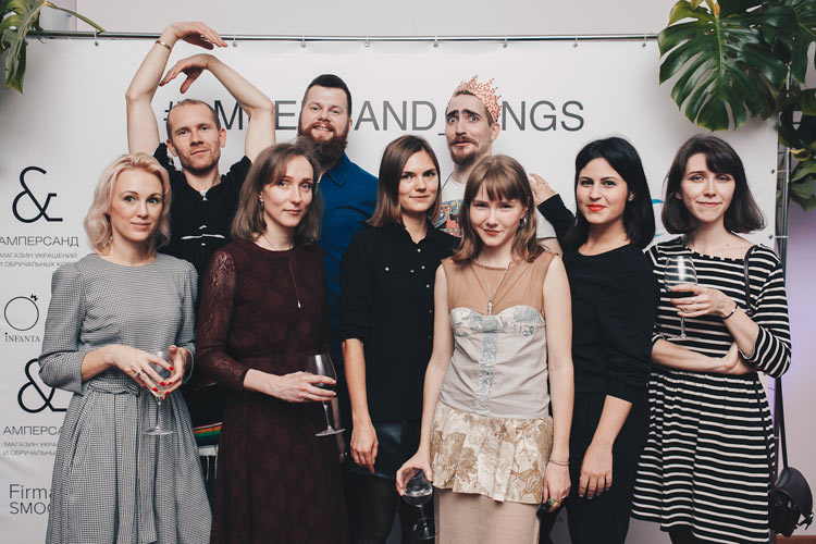 Команда дизайнеров украшений - основателей Амперсанд